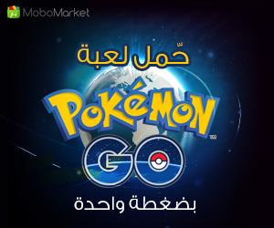 متجر التطبيقات