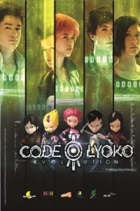 أبطال ليوكو المتطورون الموسم 4