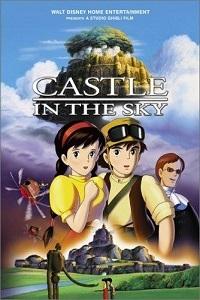 قلعة في السماء