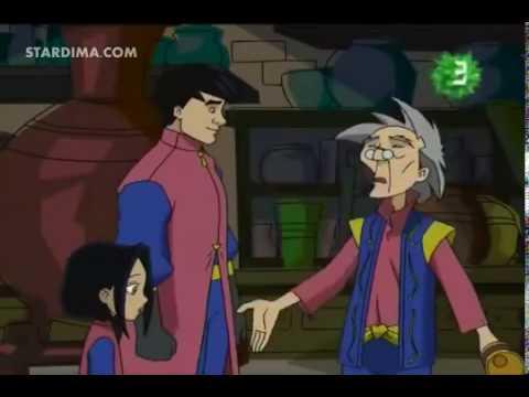 كرتون مغامرات جاكي شان الحلقة 20 موقع ستارديما