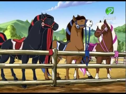 فلم كرتون ارض الخيول