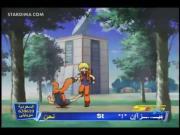 فرقة الإنقاذ الآلي الحلقة 2