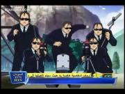 فرقة الإنقاذ الآلي الحلقة 14