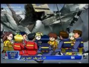 فرقة الإنقاذ الآلي الحلقة 49