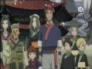 ساموراي 7 الحلقة 23