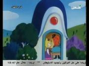 قرية التوت الحلقة 13