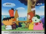 قرية التوت الحلقة 14