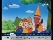 قرية التوت الحلقة 15