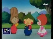 قرية التوت الحلقة 20