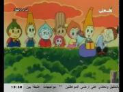 قرية التوت الحلقة 27