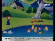 قرية التوت الحلقة 28