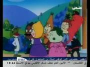 قرية التوت الحلقة 31