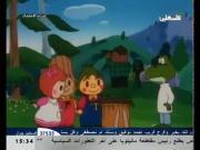 قرية التوت الحلقة 33