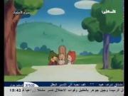 قرية التوت الحلقة 35