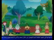 قرية التوت الحلقة 36