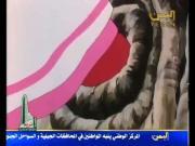 قرية التوت الحلقة 39