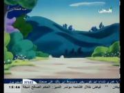 قرية التوت الحلقة 49