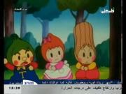 قرية التوت الحلقة 50