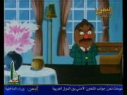 قرية التوت الحلقة 51