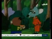 قرية التوت الحلقة 53