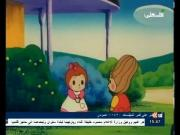 قرية التوت الحلقة 54