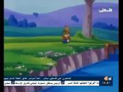 قرية التوت الحلقة 58