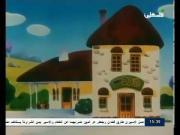 قرية التوت الحلقة 59