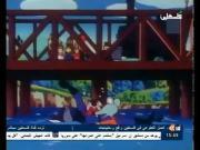 قرية التوت الحلقة 61