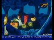 قرية التوت الحلقة 62