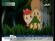 قرية التوت الحلقة 75
