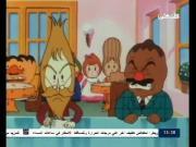 قرية التوت الحلقة 77