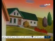 قرية التوت الحلقة 79