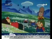 قرية التوت الحلقة 82