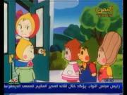 قرية التوت الحلقة 84