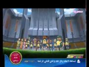 أبطال الكرة الجزء 2 الحلقة 4