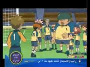 أبطال الكرة الجزء 2 الحلقة 5