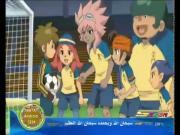 أبطال الكرة الجزء 2 الحلقة 6