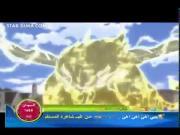 مونسونو الجزء 1 الحلقة 26