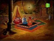 الأميرة شهرزاد الحلقة 1