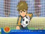 أبطال الكرة الجزء 2 الحلقة 15