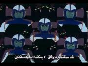 فولترون المركبات الحلقة 4