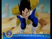 دراغون بول زد كاي الحلقة 14
