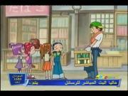 دروبي مع دوريمي الجزء 2 الحلقة 8