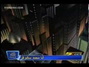 باتمان الجزء 3 الحلقة 19