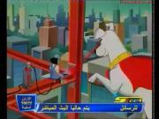 كريبتو الكلب العجيب الحلقة 14