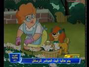 كريبتو الكلب العجيب الحلقة 17