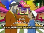 حكاية التجويد الحلقة 8