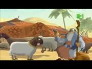 قصص الحيوان في القرآن الحلقة 8