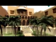 قصص النساء في القرآن الحلقة 4