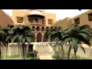 قصص النساء في القرآن الحلقة 10